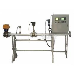 热电厂蒸汽IC卡预付费流量计,热电厂蒸汽流量计图片