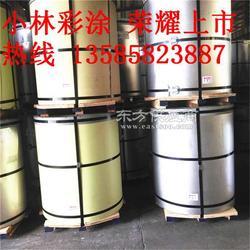 洛阳宝钢深豆绿彩涂卷板生产厂家13585823887 林图片