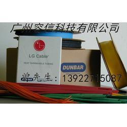 广州容信(图),LS PHWT,济南LS图片