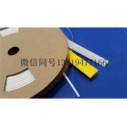 双壁热缩套管-5510-2标准(在线咨询)四会热缩套管图片