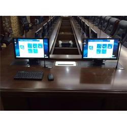 电动升降会议桌-升降会议桌-升降会议桌厂家图片