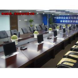 电动升降会议桌、白城市升降会议桌、定做升降会议桌(查看)图片