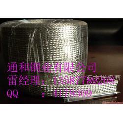供应镀锡铜编织带,镀锡铜导电带,镀锡铜软连接特价供应1图片