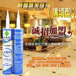 美缝剂瓷缝剂生产厂家、卓诚环保(已认证)、萍乡市美缝剂图片
