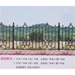 铁艺护栏生产厂家|鑫诚金属制品(已认证)|鹤岗铁艺护栏图片