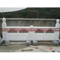 石栏杆生产厂家草白玉石栏杆 石头护栏图片