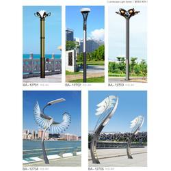 led太阳能景观灯,景观灯,中坤照明(查看)图片