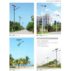 太阳能路灯-中坤照明-30w 太阳能路灯电源图片