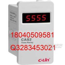 欣灵HHS2/M-1/2/7DHC/3L6/9J-L电子式累时器图片