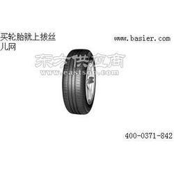 轮胎,拔丝儿网轮胎,拔丝儿网轿车轮胎图片