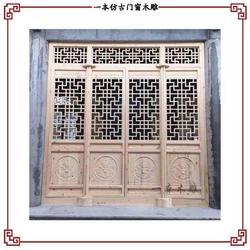 仿古门窗厂家-一本木雕专业仿古门窗定做!-绍兴仿古门窗图片