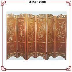 重庆木雕屏风-买仿古门窗选一本木雕-实木木雕屏风订购图片