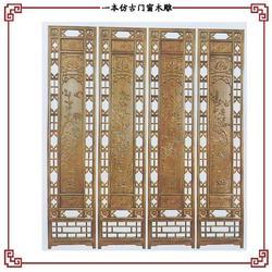 东阳市一本木雕装饰工程有限公司-北京木雕花格图片