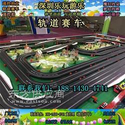 儿童广场游乐设备2017新款轨道赛车玩具电动图片