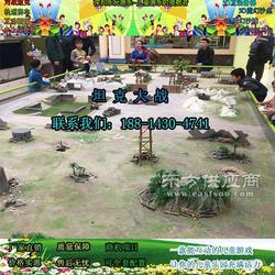 2015最火爆儿童游乐场室内设备,智勇闯关方向盘遥控坦克厂家图片