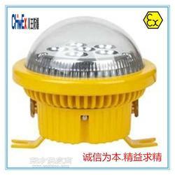 bled-9113gx节能LED防爆灯图片