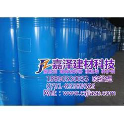 宁德混凝土养护剂-嘉泽建材养护剂-乳液型混凝土养护剂图片