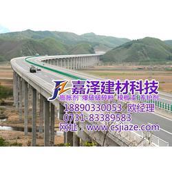 长沙混凝土脱模剂,嘉泽建材模板漆,混凝土脱模剂桥梁专用图片