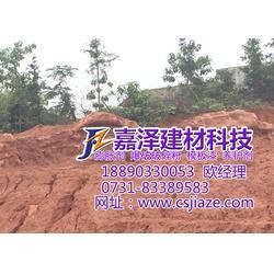 曲靖岩石膨胀剂、嘉泽生产破石剂厂家、云南混凝土膨胀剂图片