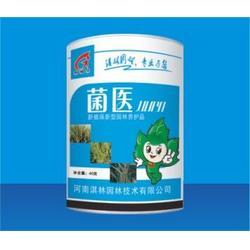 根腐病杀菌剂_广州绿顺园林(已认证)_杀菌剂图片