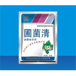 植物专用杀菌剂-广州绿顺园林(在线咨询)杀菌剂图片