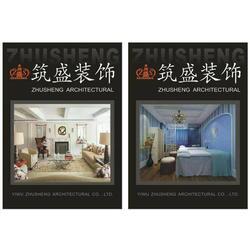 天筑装饰放心工程、装修设计公司、义乌理发店装修设计图片
