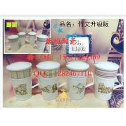 杯子定做,陶瓷杯子定做,高档保温杯,定做马克杯,陶瓷定做,咖啡杯定制,陶瓷茶杯图片