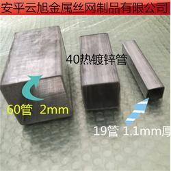 供应锌钢护栏_锌钢护栏多钱一米_锌钢护栏图片