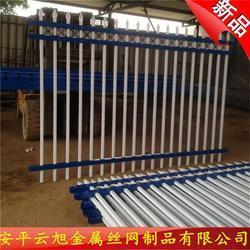 方管铁栅栏、云旭铁栅栏最新报价、铁栅栏图片