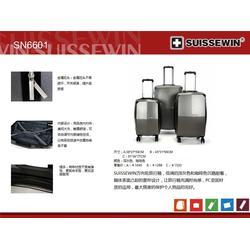 笔记本背包、北京泰和、背包图片