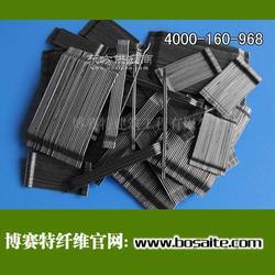 短鋼纖維,復合鋼纖維,建筑鋼纖維圖片