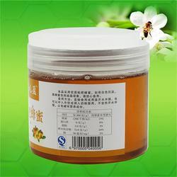 王与武 枇杷蜂蜜生产厂家-都匀枇杷蜂蜜图片