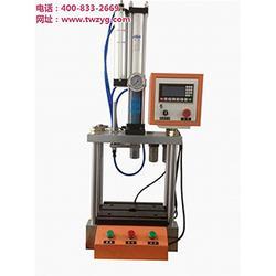 气液增压机质保、东莞市气液增压机、东莞玖容气液增压机研发图片