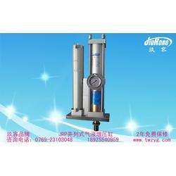 气动增压缸原里,广州气动增压缸,东莞玖容气动增压缸厂家图片