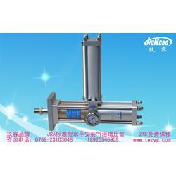 锂电池设备增压缸 东莞玖容增压缸厂家 韶关增压缸图片