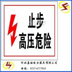 厂商供应铝合金标识牌 电力标识牌 安全标识牌 电力安全标识图片