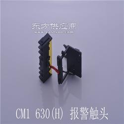 低价促销CQTM1-630报警器精品畅销欢迎订购江浙沪免邮图片