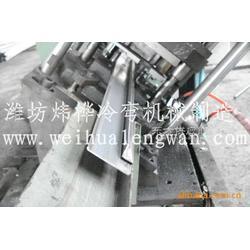 高精度不锈钢门框成型设备、炜桦冷弯、厂家直销热销、高产、经久耐用图片