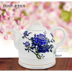 瓷膳陶瓷自动断电电热水壶电水煲图片