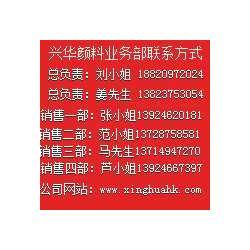 HFG红/149红/溶剂红HFG/透明HFG红图片