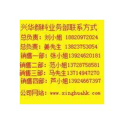 K0961黄 138黄图片