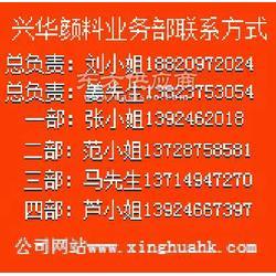 403H红/403B红/483红/403H红图片