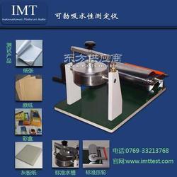 可勃吸水性测定仪 IMT可勃吸水性测定仪案例新闻图片