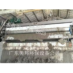 石材加工泥浆污泥处理设备图片