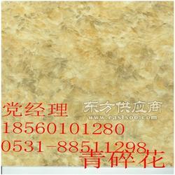 3mm厚的仿理石uv装饰板的图片