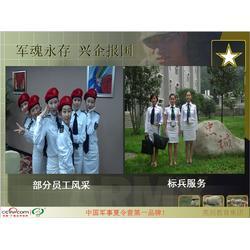 长寿军事夏令营_军事夏令营_亮剑教育(优质商家)图片