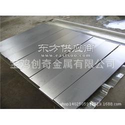 NB1铌板铌板厂家图片
