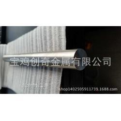 钽电容用钽棒高温设备用钽棒图片