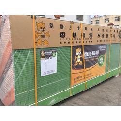 福州石膏板 香港福猫国际 石膏板图片