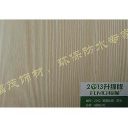 山东生态板十大品牌|生态板十大品牌|香港福猫国际图片